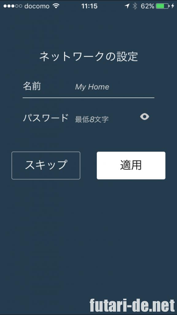 portal_ios_015_network