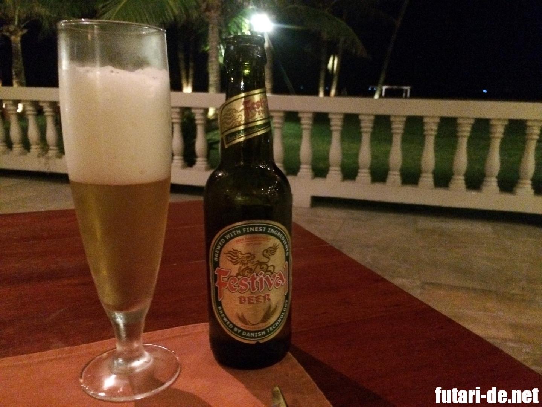 ベトナム フエ アナマンダラフエ ビール