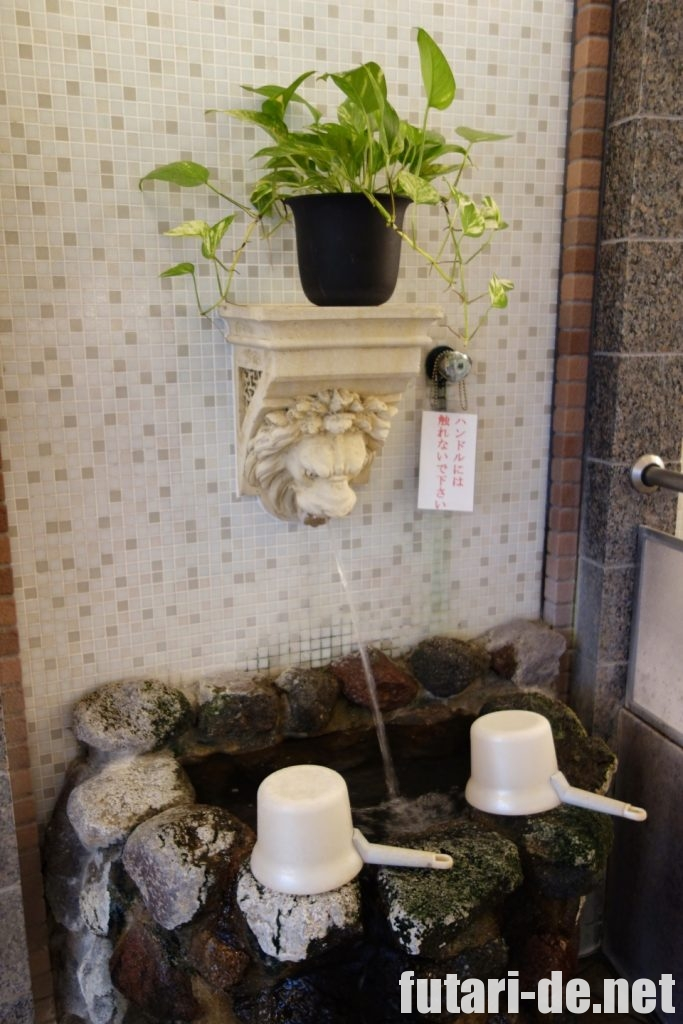 長崎県 雲仙 雲仙観光ホテル お風呂