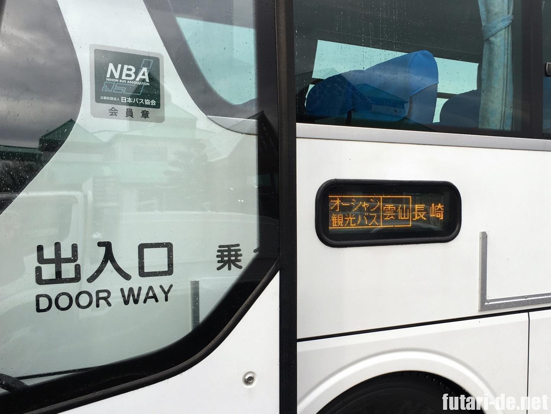 産交バス 長崎 オーシャン観光バス 雲仙