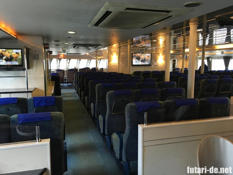 産交バス 長崎 オーシャン観光バス 雲仙 フェリー