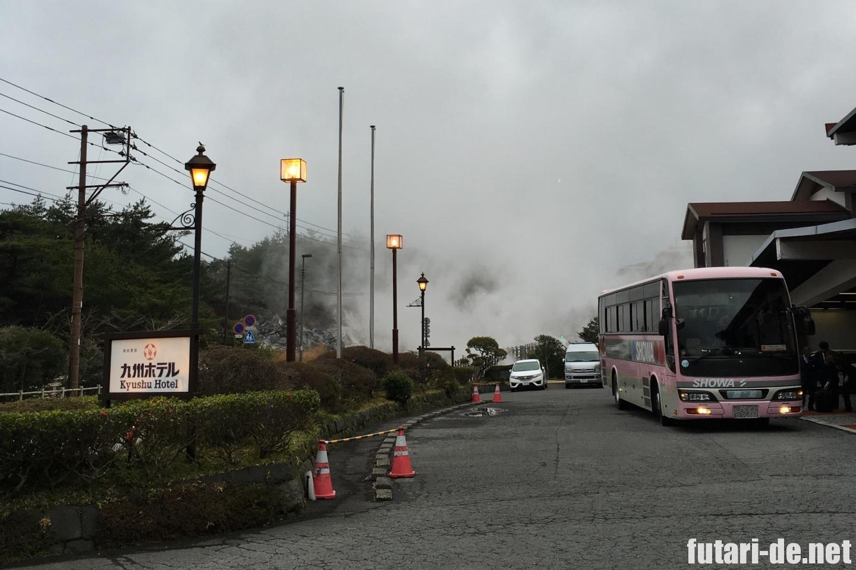 産交バス 長崎 オーシャン観光バス 雲仙地獄
