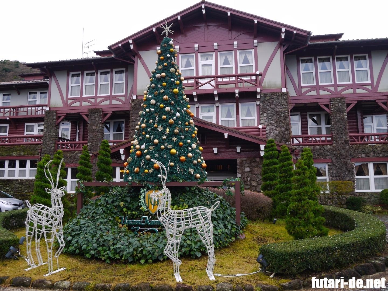長崎県 雲仙 雲仙観光ホテル
