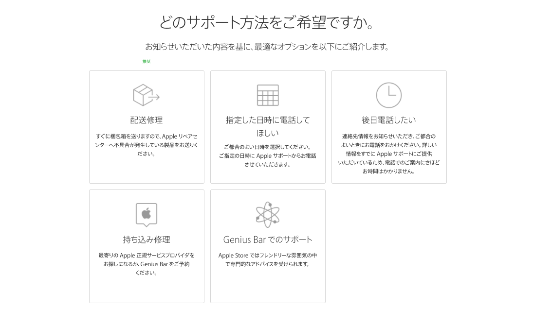 iphone6s-002