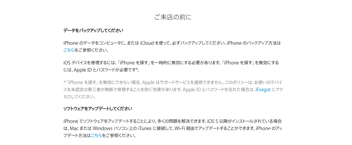 iphone6s-004