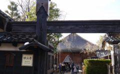石川県 金沢市 妙立寺 忍者寺