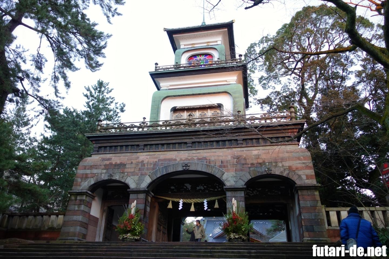 石川県 金沢 尾山神社