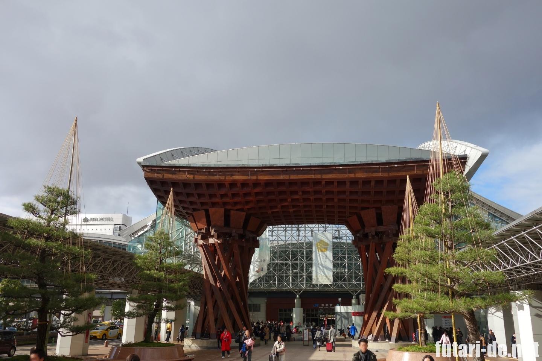 石川県 金沢駅 もてなしドーム 鼓門