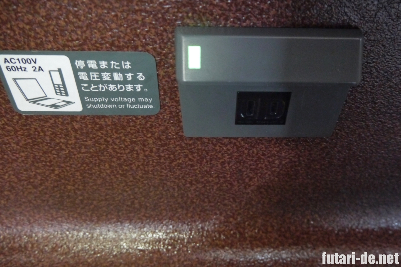 北陸新幹線 はくたか 555号 電源