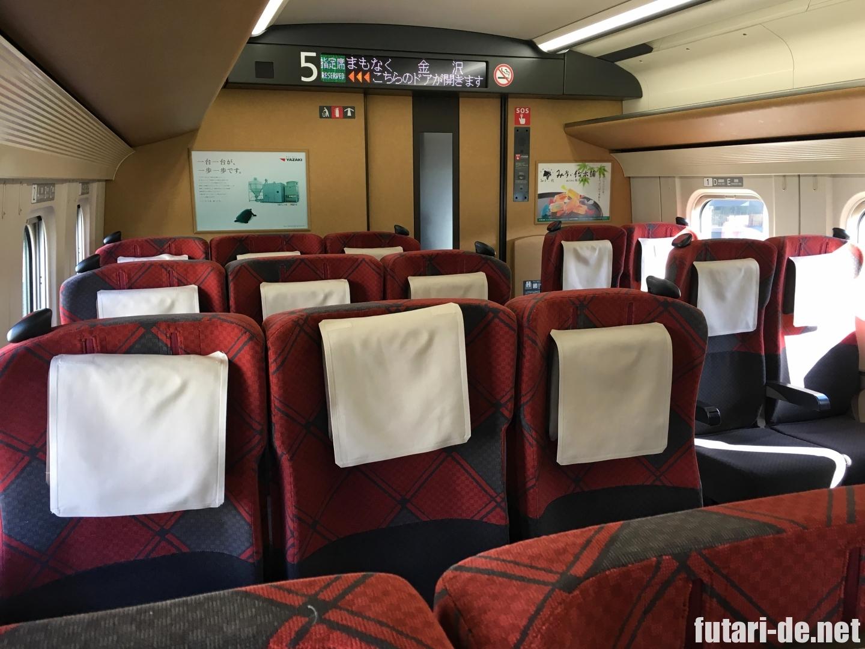北陸新幹線 はくたか 555号 内装