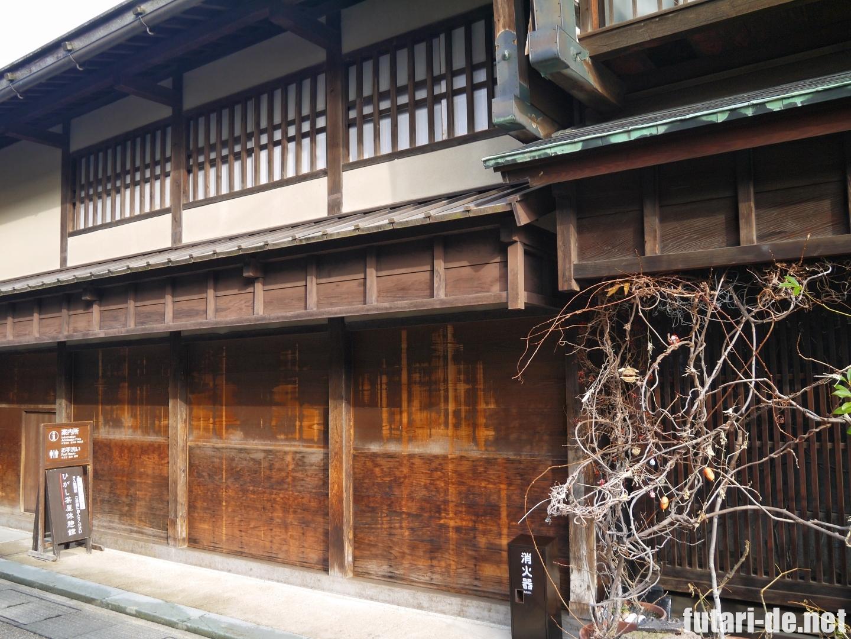 石川県 金沢 ひがし茶屋街 休憩所