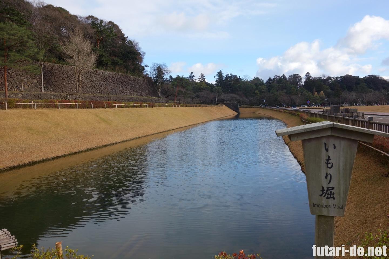 石川県 金沢 金沢城 金沢城公園 いもり堀