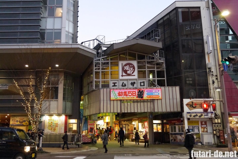 石川県 金沢 近江町市場 エムザ口