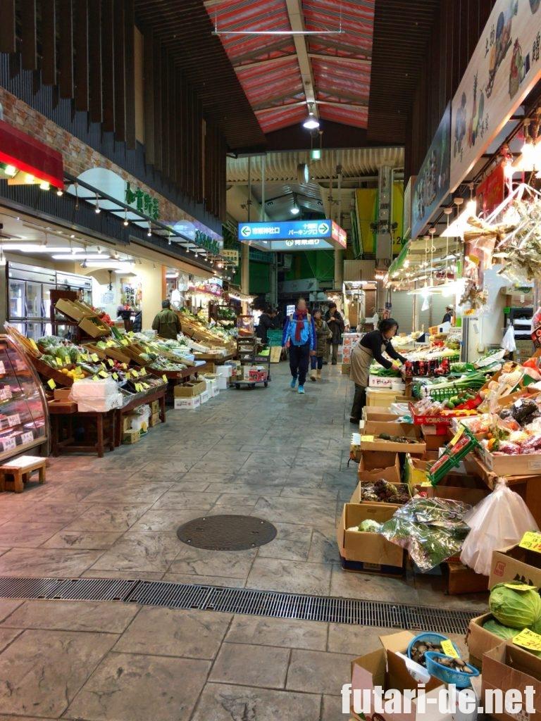石川県 金沢 近江町市場 野菜