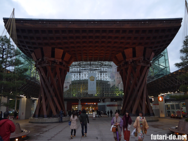 石川県 金沢 金沢駅 鼓門