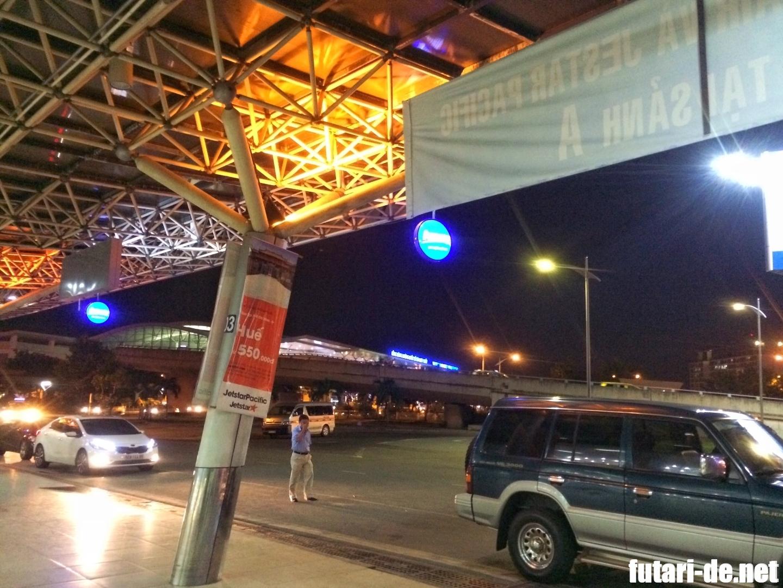 ベトナム ホーチミン タンソンニャット国際空港 国内線