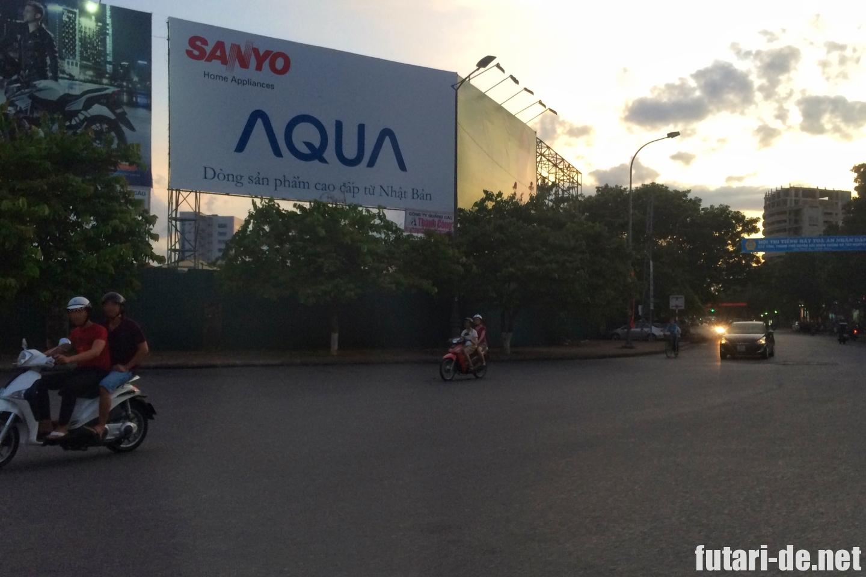 ベトナム フエ フバイ空港