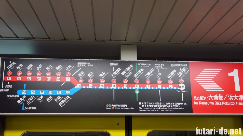 京都府 京都 二条城 ライトアップ