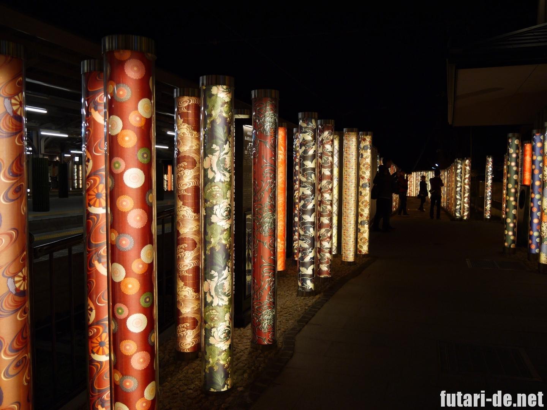 京都府 京都 嵐山駅 キモノフォレスト 着物の小径