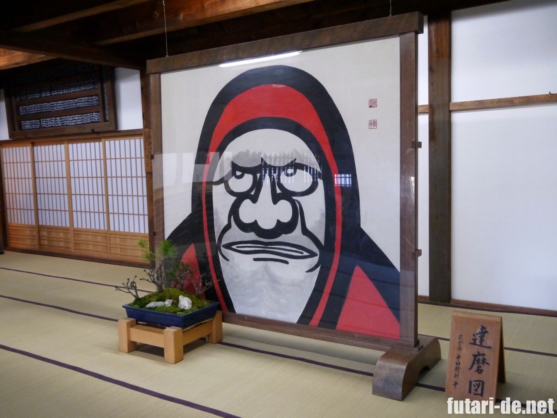 京都府 京都 嵐山 天龍寺 達磨図
