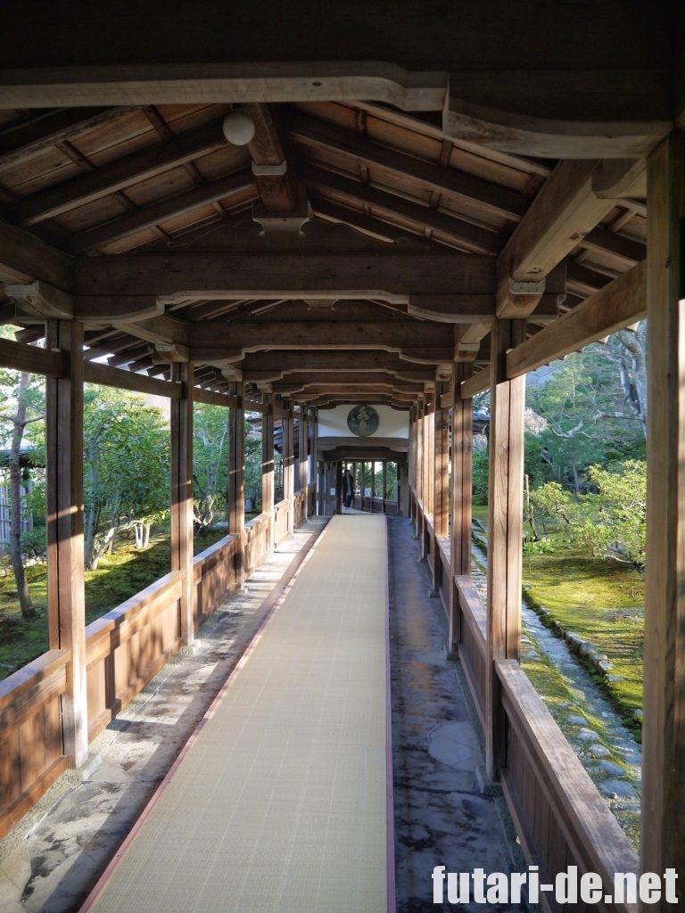 京都府 京都 嵐山 天龍寺