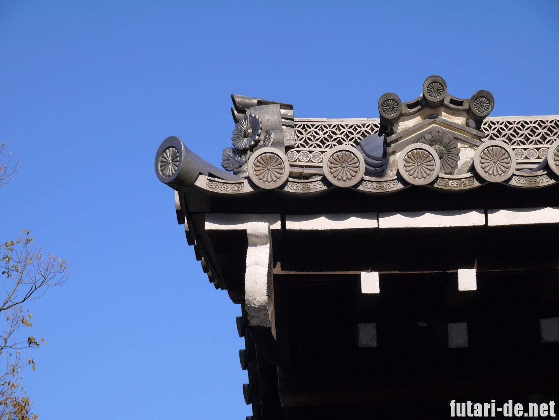 京都府 京都 京都御苑 京都御所 菊 瓦 菊の飾り瓦