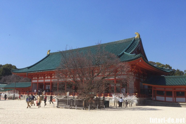 京都府 京都 平安神宮 外拝殿