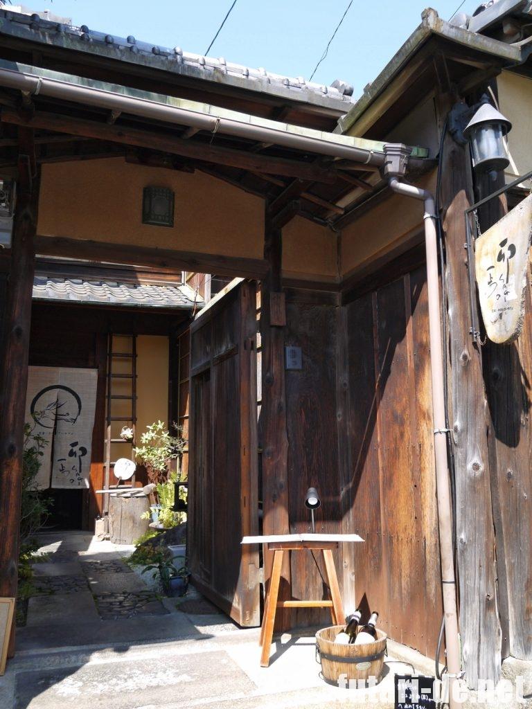 京都府 京都 おばんざい 卯sagiの一歩 カフェ