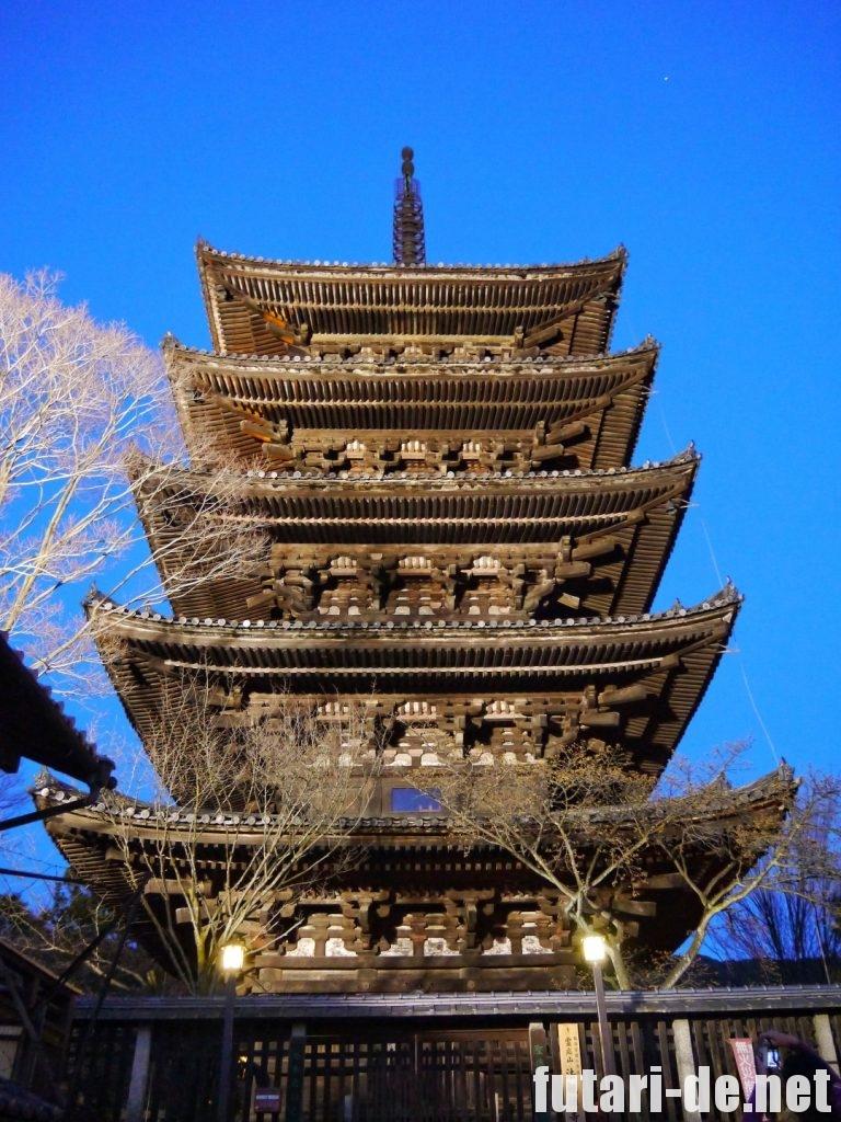 京都府 京都 法観寺 五重塔 八坂の塔