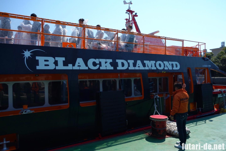 長崎県 高島 高島海上交通 軍艦島クルーズ ブラックダイヤモンド号