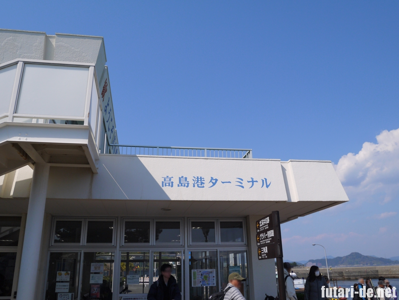 長崎県 高島 高島港ターミナル 軍艦島クルーズ