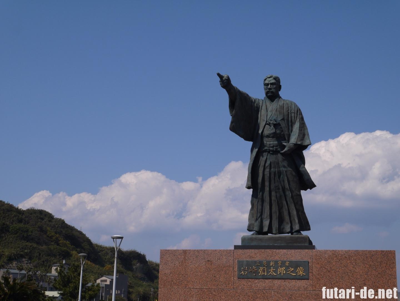 長崎県 高島 岩崎弥太郎像