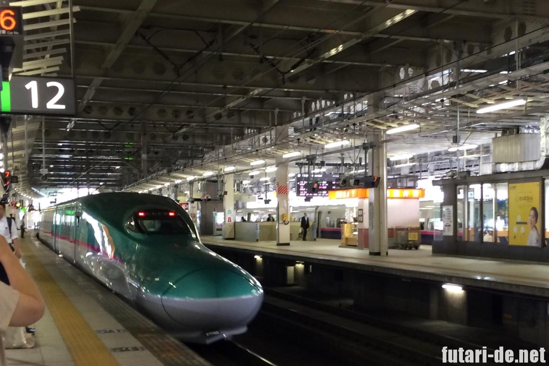 東京駅 東北新幹線 やまびこ 仙台駅
