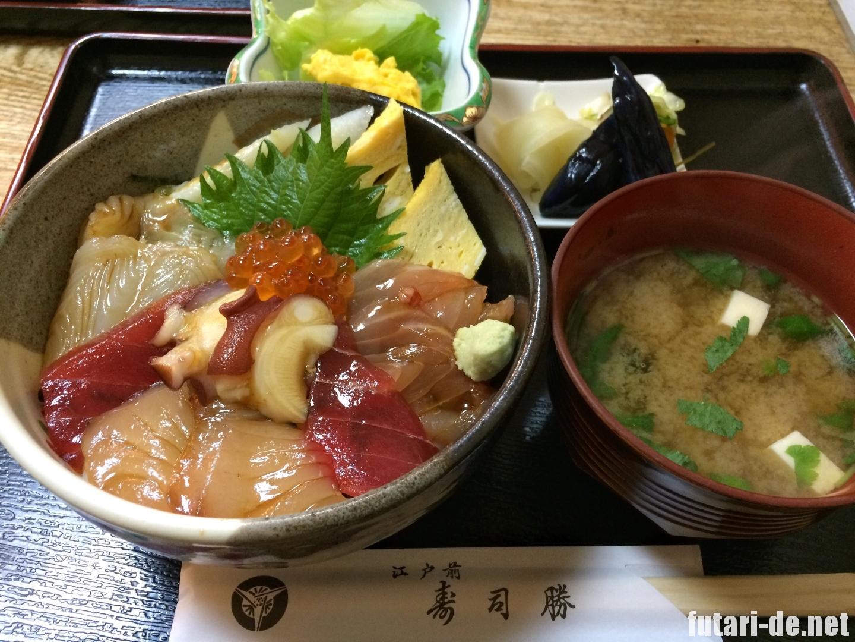 宮城県 仙台市 仙台名物 づけ丼 寿司勝