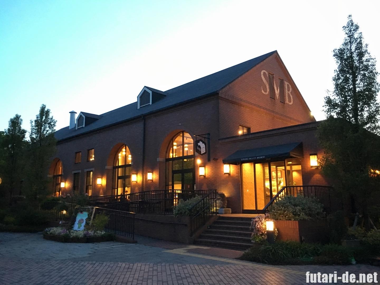 神奈川県 横浜市 キリンビール 横浜工場 キリン横浜ビアビレッジ スプリングバレーブルワリー