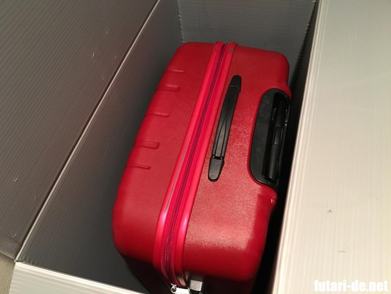 スーツケース レンタル ACE