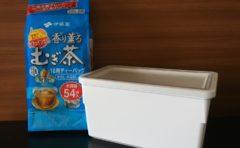 IKEA TILLSLUTA 乾燥食品用容器 ふた付き むぎ茶入れ