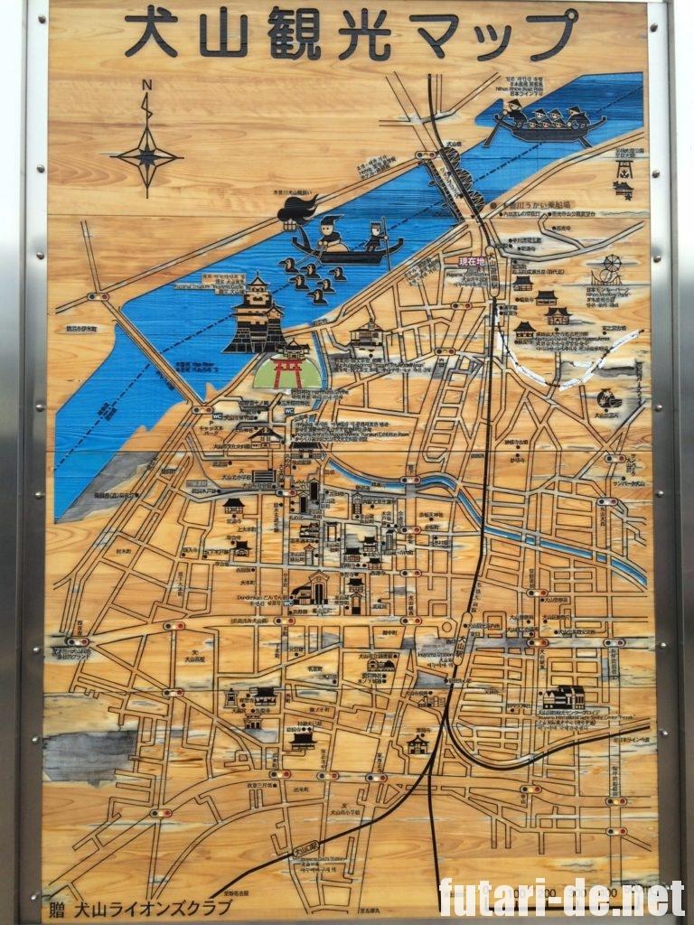 愛知県 名古屋市 犬山遊園駅 犬山市 犬山観光マップ