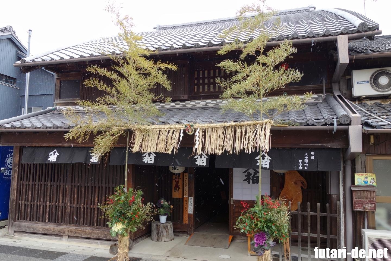 愛知県 名古屋市 犬山市 犬山城 100名城 城下町 旧磯部邸