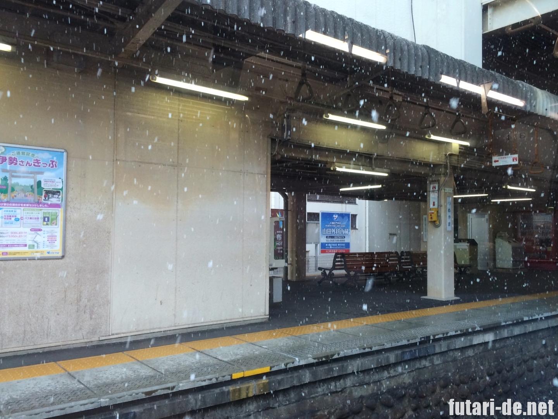 愛知県 名古屋市 犬山市 犬山城 100名城 犬山駅