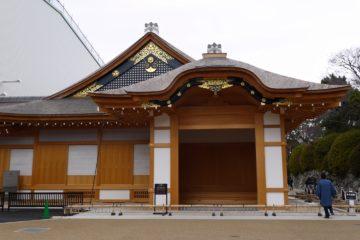 愛知県 名古屋市 名古屋城 100名城 本丸御殿