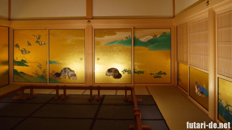 愛知県 名古屋市 名古屋城 100名城 本丸御殿 表書院