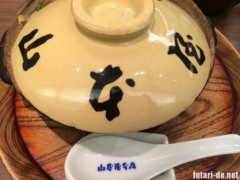 愛知県 名古屋市 味噌煮込みうどん 山本屋本店 名古屋名物