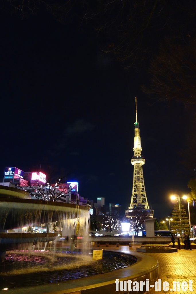 愛知県 名古屋市 名古屋タワー 名古屋テレビ塔