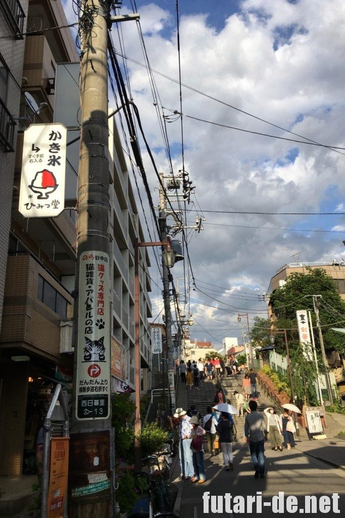 東京 谷中 谷中商店街 夕焼けだんだん