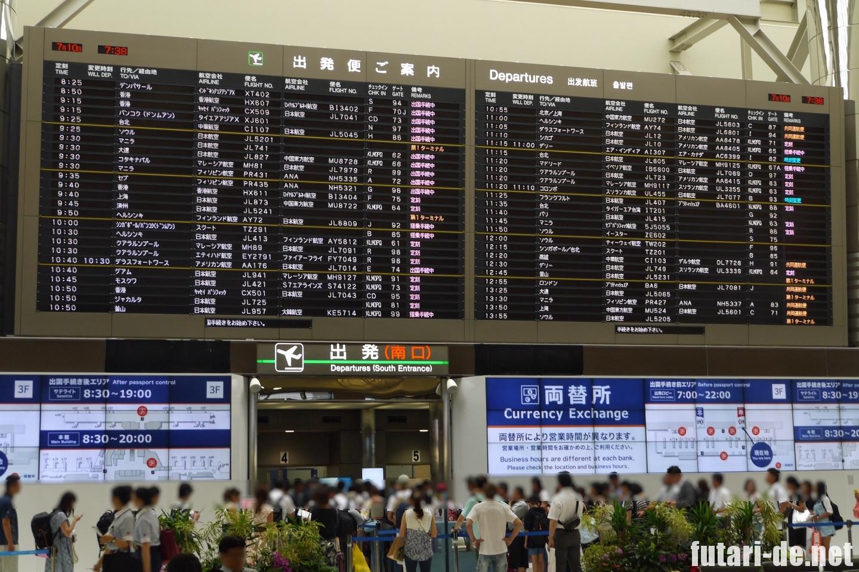 成田空港 第2ターミナル マレーシア航空 出国 セキュリティチェック