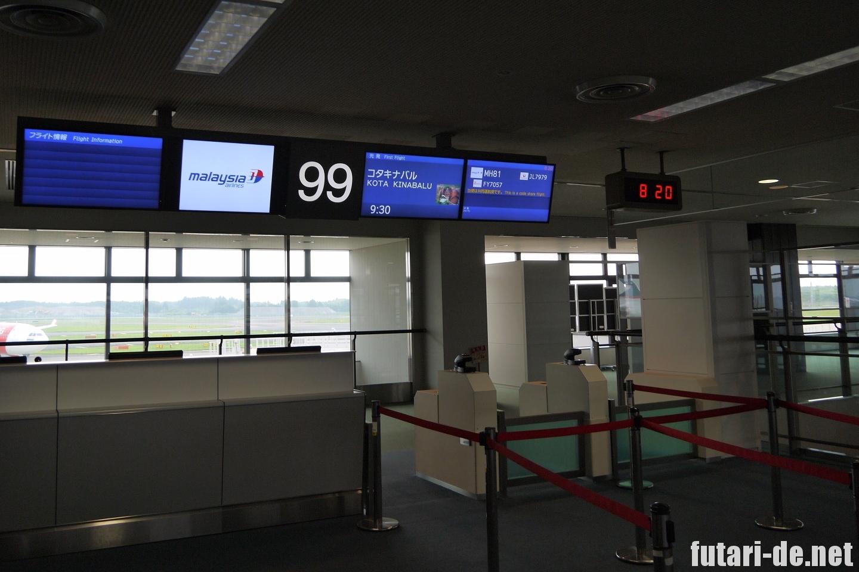 成田空港 第2ターミナル マレーシア航空 MH81 コタキナバル行