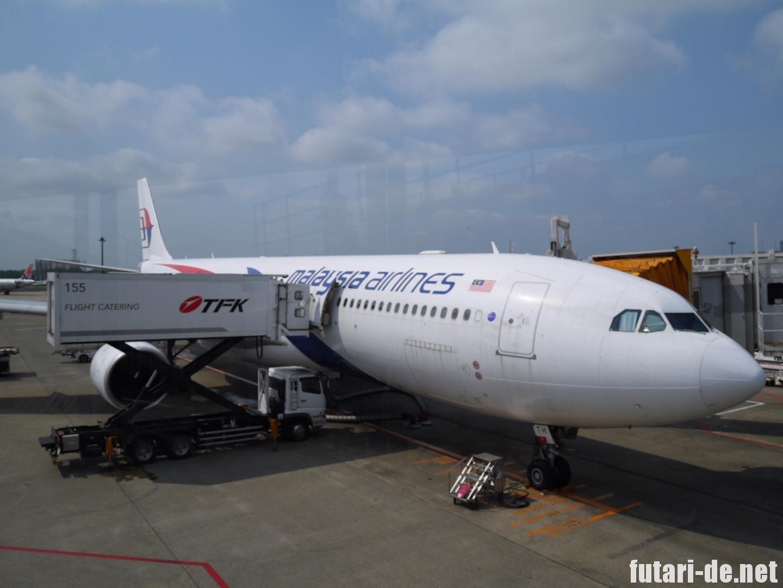 成田空港 第2ターミナル マレーシア航空 クアラルンプール便