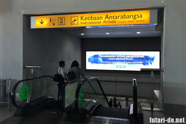 マレーシア航空 コタキナバル空港 到着ロビー MH81 B737-800