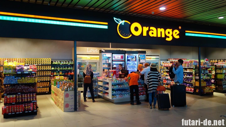 マレーシア コタキナバル国際空港 Orange コンビニ